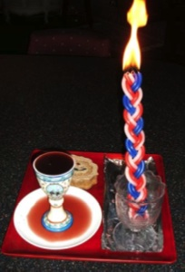 Havdalah Celebrate 1