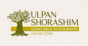 Learn-Hebrew
