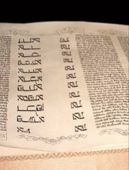 Purim 5