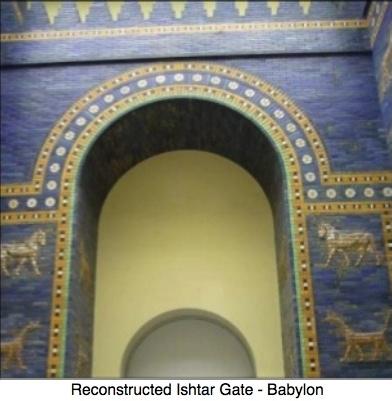 Reconstructed Ishtar Gate - Babylon