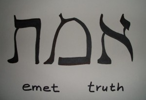 emet - truth