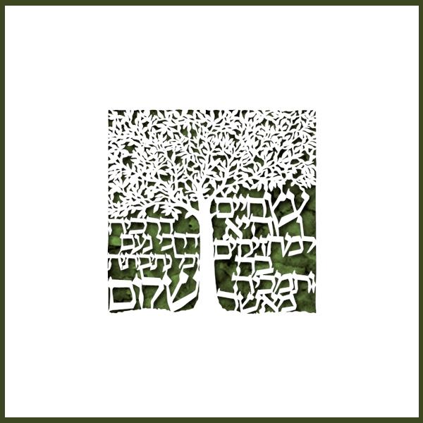 Tree-of-Life-Color-Green-Blue-Artist-David-Fisher-Laser-Cut-Paper_large