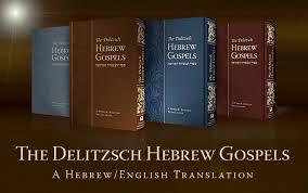 delitzsch hebrew gospeslwn