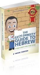easy-shmeezy