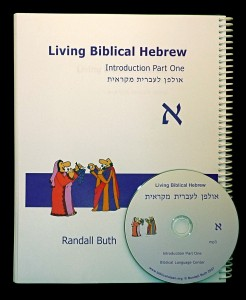 living biblical hebrew