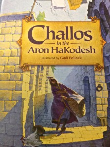 Challos in the Aron HaKodesh - 2