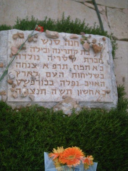 Hannah's Grave